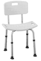 Picture of Nova Adjustable Bath Bench with Removable Back aka Shower Chair, Bath Chair, Shower Seat, Bath Seat