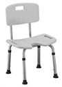 "Picture of Bath Bench with Hygienic Cut-Out (Height Adjusts 14""-20"" ) includes Removable Back, aka Shower Chair, Bath Seat"