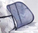 "Picture of Lumbar Support Adjustable with Strap 3/8"" x 17"" x 21"" Mesh Frame - Clearance aka Back Support"