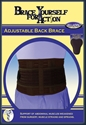 "Picture of Adjustable Back Brace by Bell Horn (Universal 28"" - 50"") aka Back Support, Industrial Back Support, Industial Back Brace, Lumbar Support"